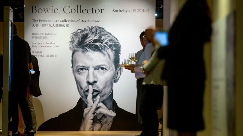Bowie - Sotheby's Exhibition