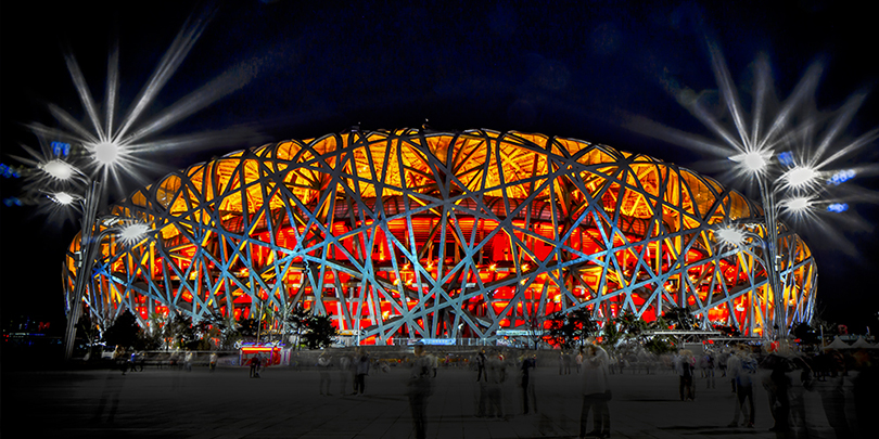"The National Stadium in Beijing, also known as ""The Birds Nest"", viewed from the Olympic Boulevard."